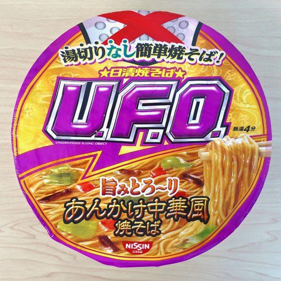 【話題の新商品】湯切り不要の「日清 / U.F.O.あんかけ中華風焼そば」を食べてみた
