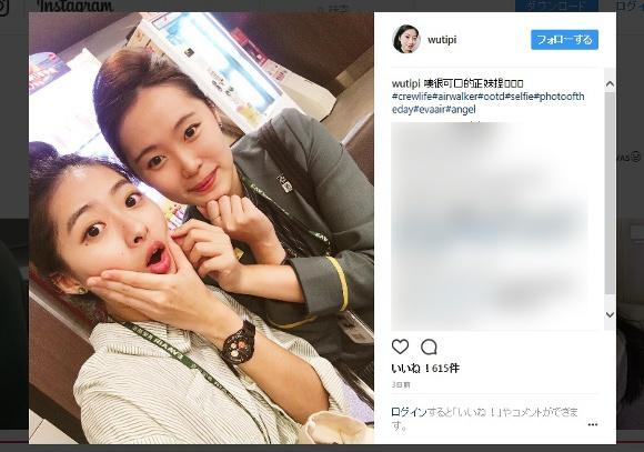 【やっぱり台湾行ってくる】「エバー航空」のCAも美人すぎィィイイイ☆ 天使に会いたいなら台湾旅行一択や!!