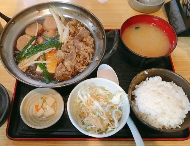 【クイズ】この牛鍋定食の値段はいくら? ずばり当てましょう~ッ!! 東京・新宿三丁目「金太郎」