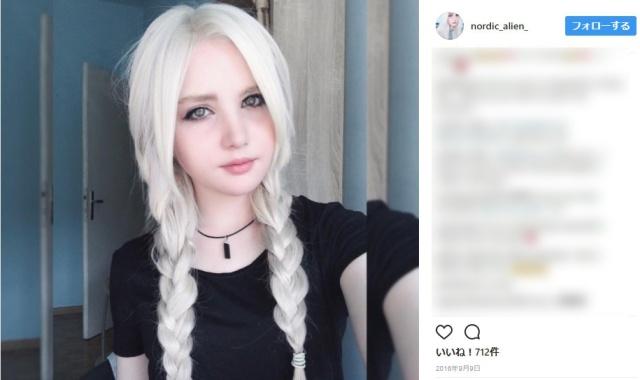 【尊い】イタリアとロシアのハーフ美女が妖精すぎる! まぶしい白金の髪と透き通る肌は完全にエルフの神々しさ!!
