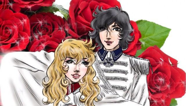 【愛あればこそ】宝塚『ベルサイユのばら』あるある70連発 / 8月29日は「ベルばらの日」