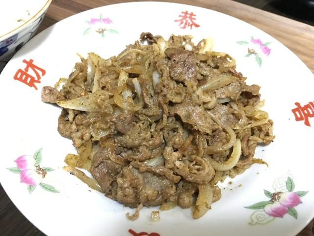 【誰も知らない伝統レシピ】中国奥地から来た青年の家庭料理がウマすぎて泣きそう / だがワキのニオイがする肉料理『ジャーニュウロウ』