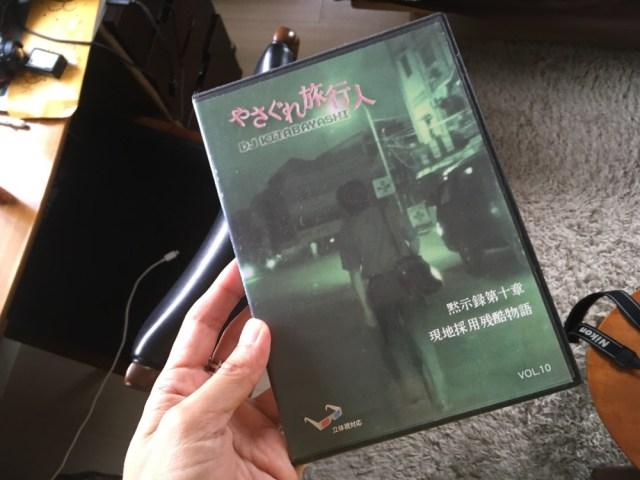 海外に思いを馳せるほどヒマな日は、海外在住の日本人ワーキングプアに迫る実録映像『現地採用残酷物語』を見ると元気が出るぞ(選者:GO羽鳥)