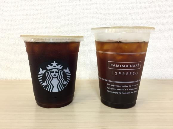 【第34回】グルメライター格付けチェック『アイスコーヒー』編 !「スタバのアイスコーヒー」vs「コンビニのアイスコーヒー」
