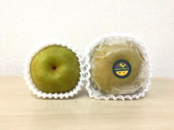 【第35回】グルメライター格付けチェック『なし』編 !「伊勢丹の梨」vs「コンビニの梨」
