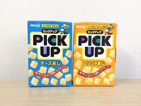 【大切なお知らせ】明治「ピックアップ」は2017年8月いっぱいで生産終了です