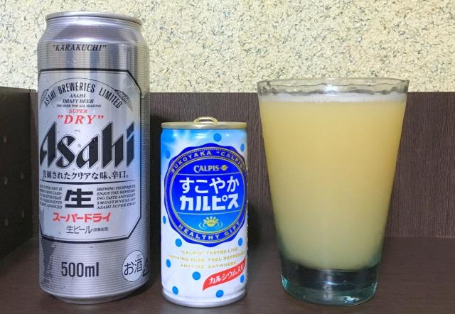 【公式レシピ】ビールに「カルピス」を入れると美味しいらしいのでやってみた結果 → 苦みが消えてまろやかになったでござる