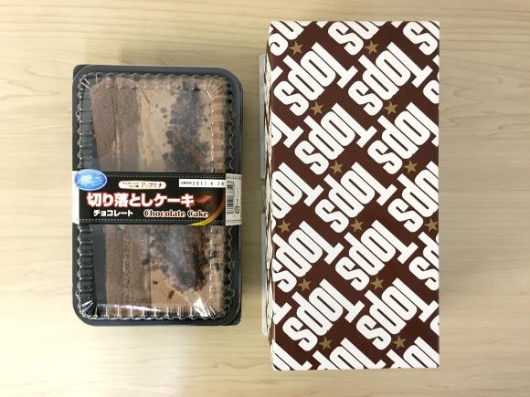 【第38回】グルメライター格付けチェック『チョコレートケーキ』編 !「トップス」vs「スーパーの切り落としチョコレートケーキ」