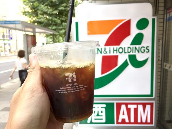 【裏ワザ】セブンイレブンのコーヒーが430円で飲み放題になる方法