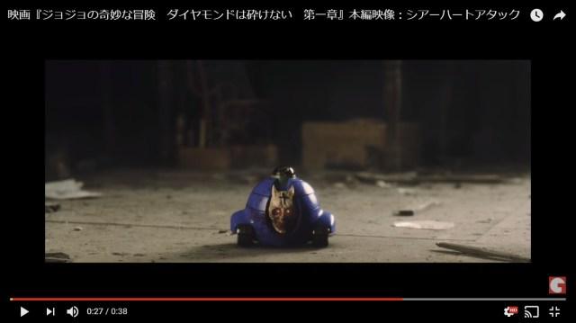 【悲報】実写版『ジョジョ』、ハッピーセットのCMと化してしまう