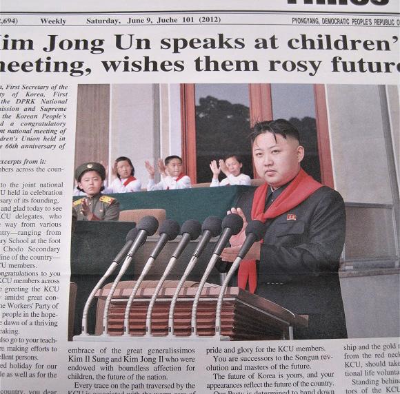 【解明】北朝鮮はなぜミサイルを発射できるのか? 薄毛者が語る「金正恩にあってトランプにないもの」