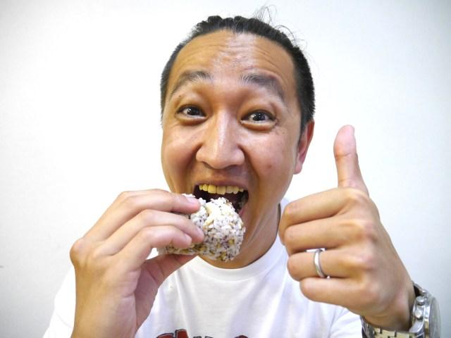 【ファミマ限定】腸の奥まで届く食物繊維!? 「スーパー大麦」入りおむすびとサラダを食べてみた!