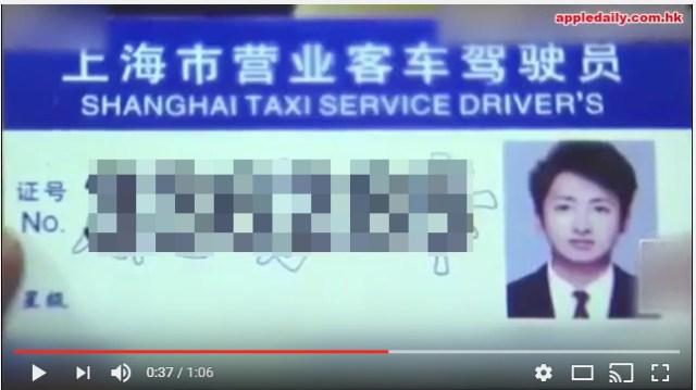 """【中国】タクシー運転手が嵐 """"大野智"""" さんの写真で堂々と営業! → 実物はオッサンだった「バレないと思った」「顔面偏差値が高いと客も喜ぶ」"""