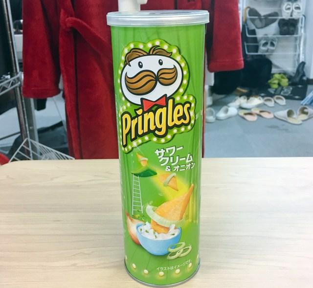 【超正論】結局プリングルズのなかで「サワークリーム & オニオン味」が最強! 異論は一切認めない!!