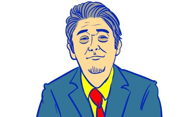 【速報】雨上がり宮迫博之の不倫報道 → 坂上忍さんはバイキングで何を語ったのか?