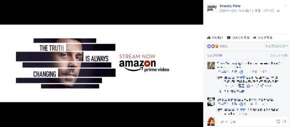 今見るべき「Amazon Primeのお勧め海外ドラマ5作品」はコレだ!