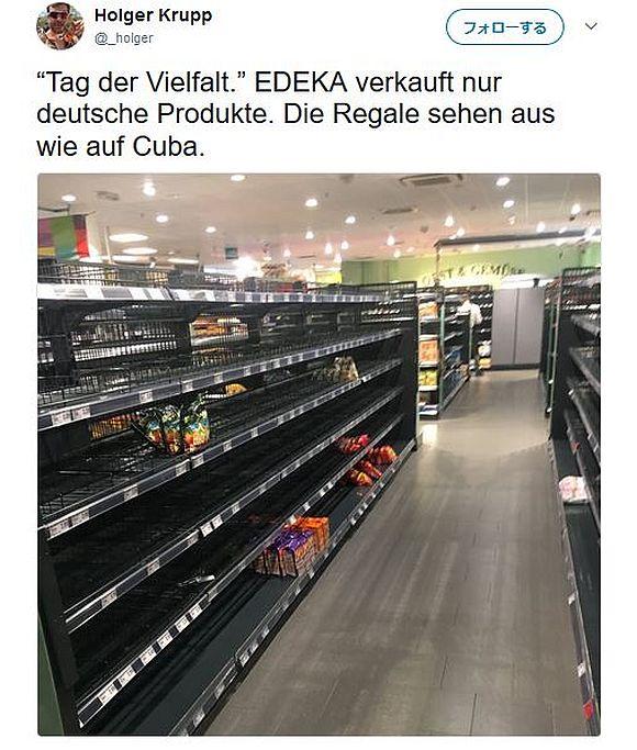 『国産以外の商品は邪道!』なんて言っていたらスーパーはこうなる / 国産品だけを陳列した画像に込められたメッセージが超パワフル!