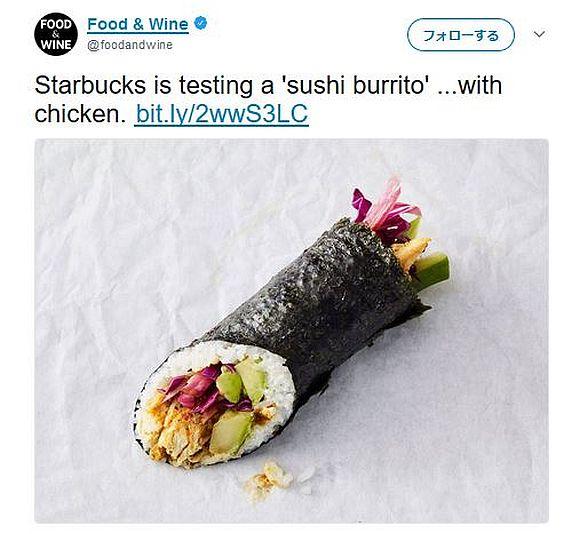 米スタバがハイブリッドすぎる寿司を販売開始 / その名も「寿司ブリトー」