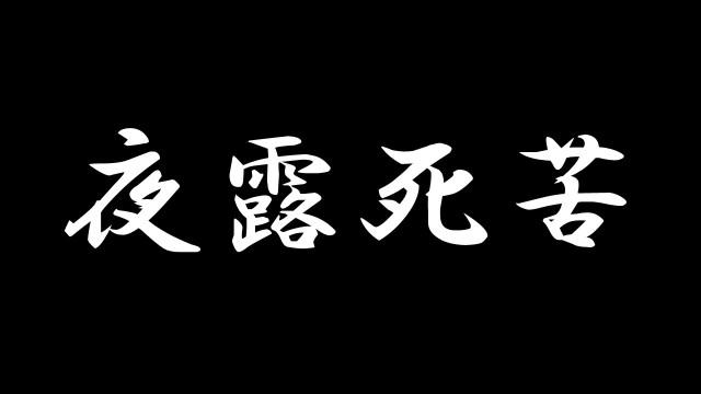 【夜露死苦】ヤンキー漢字クイズ10連発! 全部読めたらエリートヤンキーに認定ッ!!