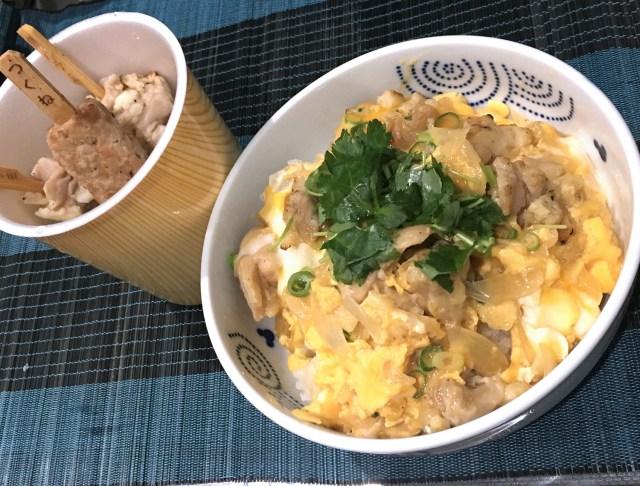 【やってみて】コンビニおでんのツユに具と卵を入れる →「メチャウマ親子丼」に! 京風の上品な味わいが完成するぞ