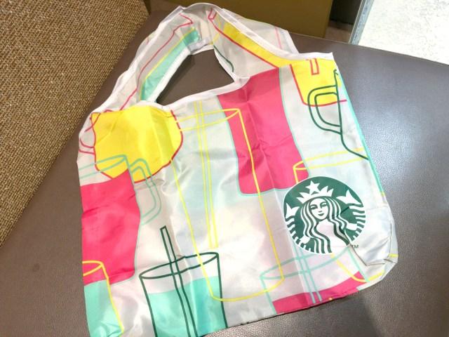 """【スタバ】いま """"ティー"""" がつくドリンクで """"限定オリジナルバッグ"""" がもらえるよ / 対象商品は約20種! 新作フラペもOK!! 急げえええ!"""