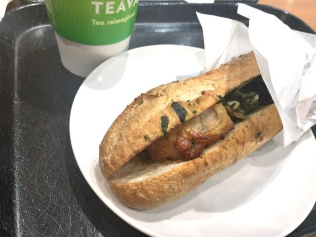 【スタバはパンもウマい】全く話題になってないけど新作『石窯フィローネ チキン&スピナッチ』が美味しいですよ