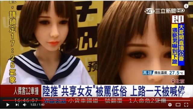 """中国の新ビジネス「共有彼女」サービスがヤバすぎた / """"彼女"""" のシェアを当局が問題視! 開始1日で北京追放、中止に追い込まれる"""
