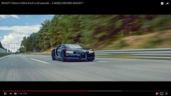 時速400kmに加速して急停止するまでわずか42秒! 1500馬力の「ブガッティ・シロン」が世界最速記録を更新した映像がこちらです