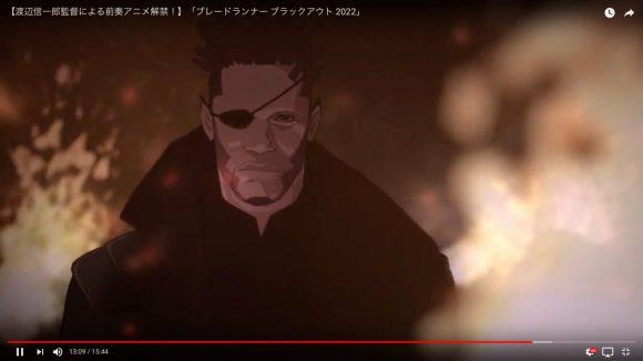渡辺信一郎監督が手がける『ブレードランナー』短編アニメが公開され話題 / ネットの声「かっこいい」「夢みたい」など