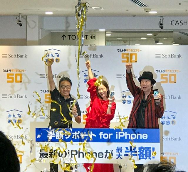「iPhone8」発売開始! しかし発売セレモニーにビッグウェーブさんの姿がないッ!! 一体何が起きた!?