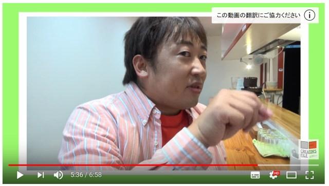 秋山竜次「クリエーターズファイル」最新作がヤバい!? ラーメン評論家が超絶早口すぎてもはや日本語ではないッ!