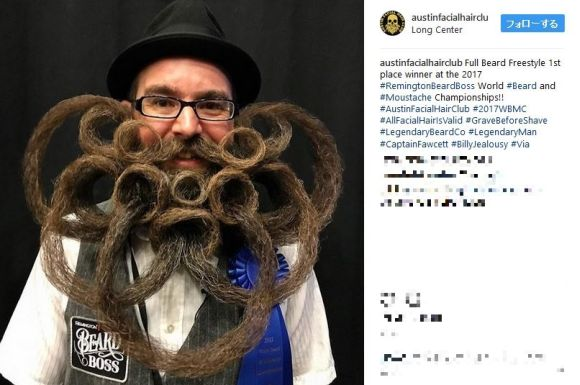 【思わず三度見】2017年の「クレイジーな髭コンテスト」の出場者がこちらです
