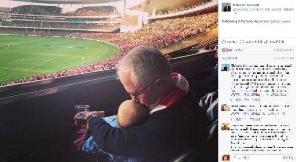 赤ちゃんを抱っこする豪首相の写真が物議を醸す / その手に握られていた「あるモノ」とは