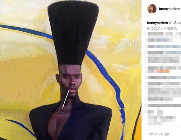 【実写版ポルナレフ】50cm以上も髪を立たせまくった男がギネス記録に認定される