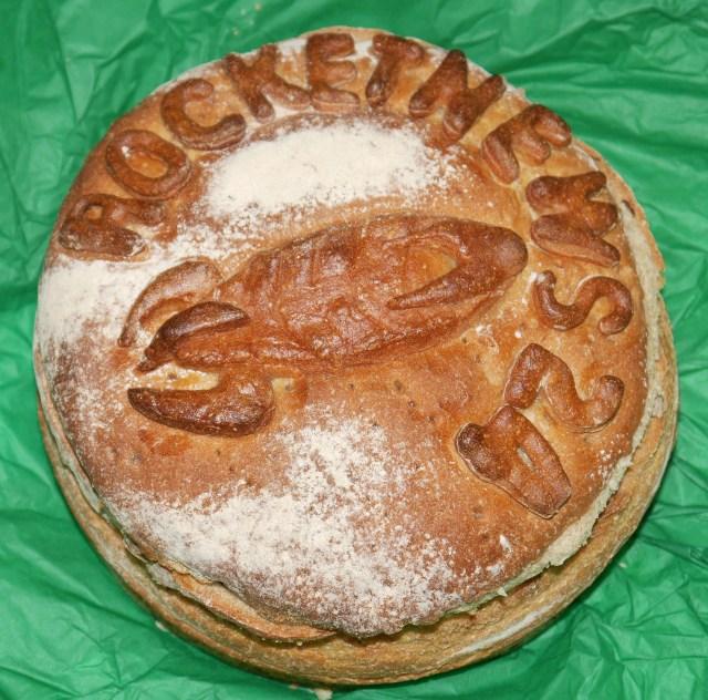 【インスタ映え確実】「飾りパン」を注文したらすごいのが来た! バースデーケーキに飽きたらコレだ!! 東京・中野『ブーランジェリールボワ』