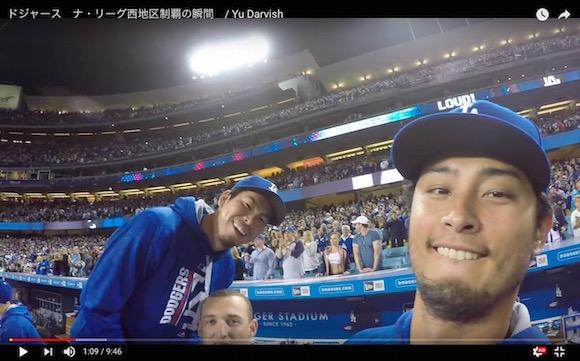 ダルビッシュが貴重映像をYouTubeに投稿 / リーグ優勝の瞬間をグラウンドから撮影