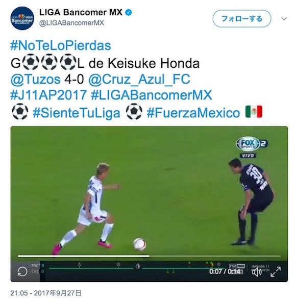 【動画あり】パチューカの本田圭佑選手が移籍後2点目! 華麗なドリブル突破から試合を決めるゴールで勝利に貢献