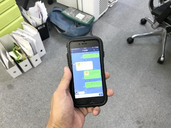 【マジかよ】LINEが「送信取り消し機能」を実装へ! 24時間以内ならメッセージを消去できるゾォォオオオ!!