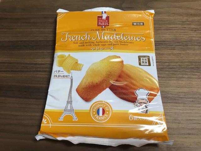 【コスパ最強】業務スーパーの「冷凍マドレーヌ」が優秀すぎて震える! 1個29円で味は本格フランス菓子!! カロリー控えめ67kcal