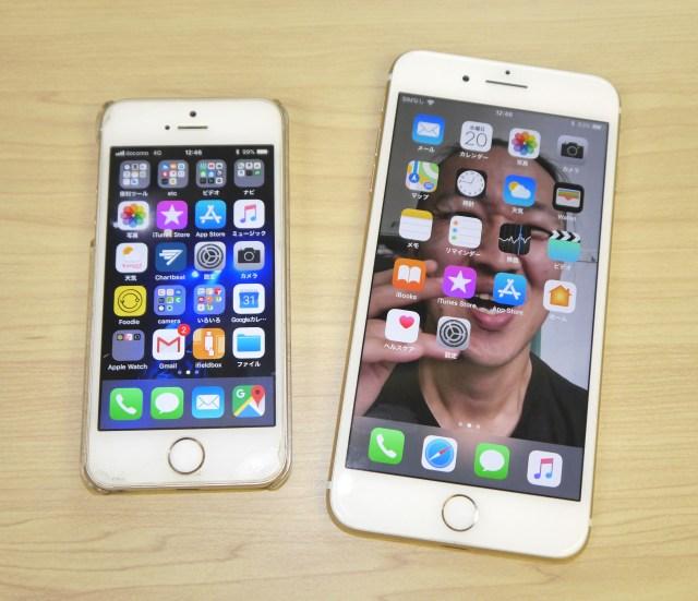 【衝撃事実】iOS11には「iPhoneSE」で使えない新機能がある! その理由が意外すぎてアップルに脱帽