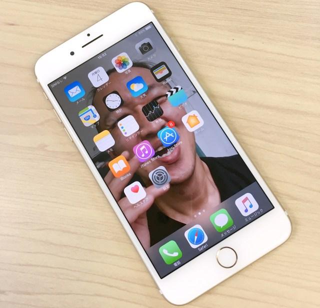 【iPhoneは要注意】個人情報が盗まれてるかも! Apple ID の入力画面を装って情報を抜き出す手口がヤバイ / 本物との見分け方はコレ
