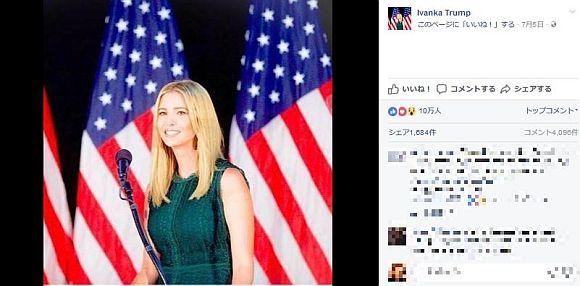 【なぜ】超大型ハリケーン「イルマ」をトランプ大統領の娘「イヴァンカ」に変えようと署名活動が開始! 地球温暖化問題が裏に