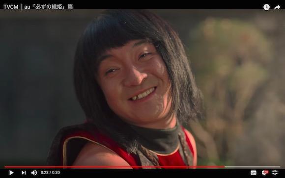 【auの三太郎】早くも金太郎が織姫への愛を告白!「必ずの織姫篇」公開
