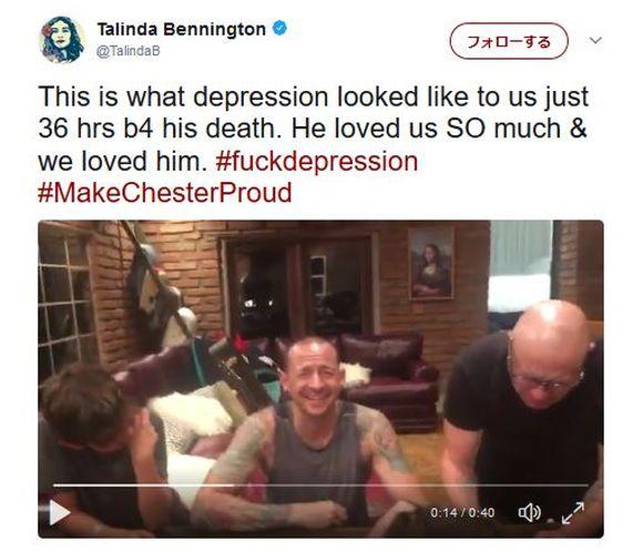 リンキン・パークのチェスターが命を絶つ36時間前の動画が公開される / 妻の訴え「鬱病の重さは表面からは測れない」