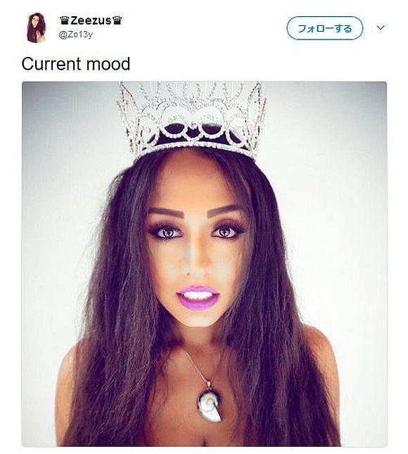 「もっと痩せろ」と言われてミス・イギリスの優勝を辞退した美女がこちらです / 毅然とした態度にネットユーザーから称賛の声!