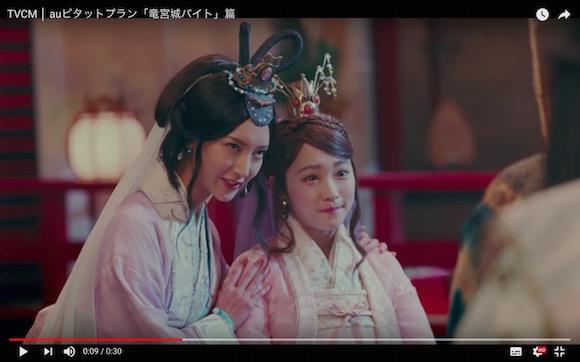 【auの三太郎】織姫が竜宮城のバイトリーダーに! 新CM「竜宮城バイト篇」が公開