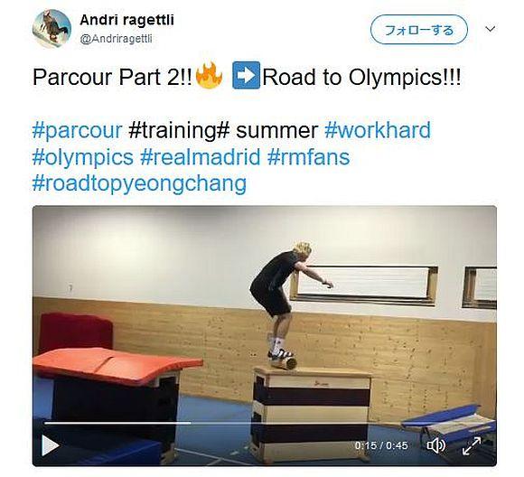 オリンピックを目指す選手の運動神経はマジでヤバい! ってことが45秒でわかる動画がこちらです