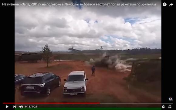 ロシア軍が人に向けてロケット弾を誤射 / 一部始終をとらえた映像がマジでおそロシア