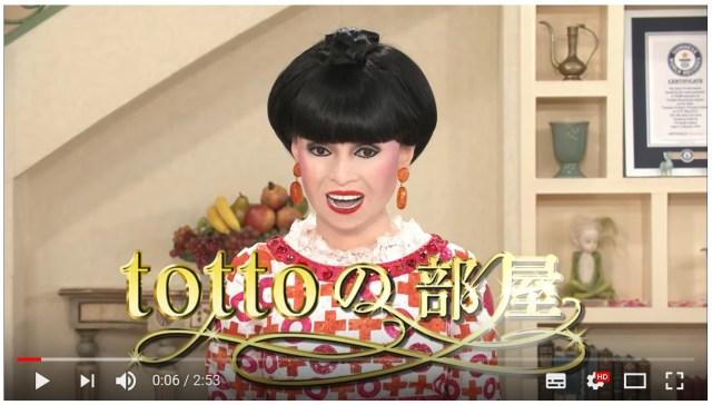 【爆笑動画】黒柳徹子と「徹子のアンドロイド」の対話がカオスすぎる! さすがの徹子もドン引きするレベル