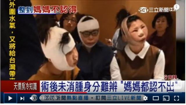 【注意喚起】女性が韓国へ整形旅行 → 「顏がパスポートと違う」と空港で足止め! 理由は美しくなりすぎたからではなく…